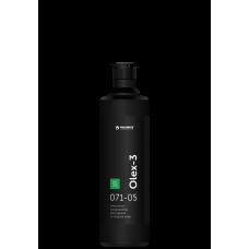 071 Olex-3 Очиститель-кондиционер для изделий из гладкой кожи