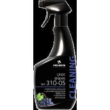 310 Unix Grapes Бактерицидный освежитель воздуха с ароматом винограда
