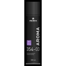 354 Aroma (аэрозоль) Бактерицидный ароматизатор