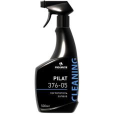 376 Pilat Поглотитель воздуха