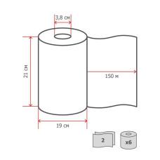120067 Полотенца бумажные в рулонах Tork Matic Advanced H1 2-слойные 6 рулонов по 150 метров